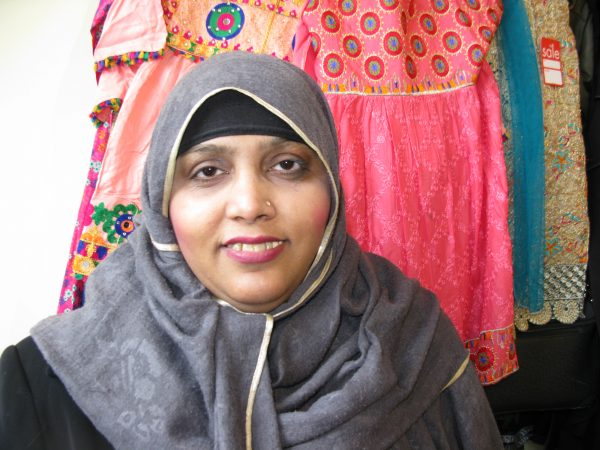 image of trustee Attiya